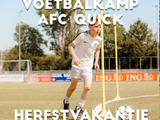 AFC Quick 1890 Voetbalkamp in de herfstvakantie