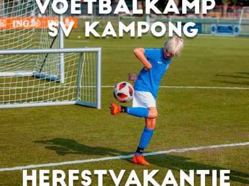 SV Kampong Voetbalkamp in Utrecht in de herfstvakantie