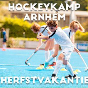 Ubuntu Hockeykamp in Arnhem in de herfstvakantie 2021