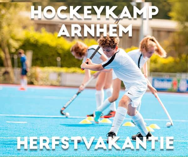 Ubuntu Hockeykamp in Arnhem in de herfstvakantie (2 dagen)
