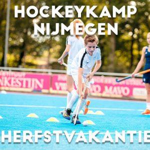 Ubuntu Hockeykamp in Nijmegen in de herfstvakantie 2021