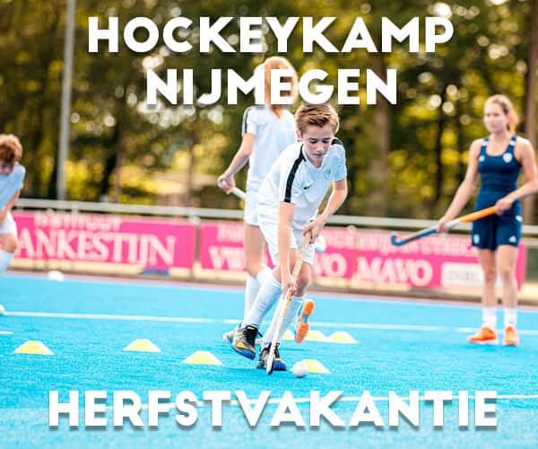 Ubuntu Hockeykamp in Nijmegen in de herfstvakantie (2 dagen)