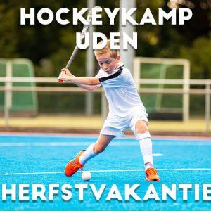 Ubuntu Hockeykamp in Uden in de herfstvakantie 2021