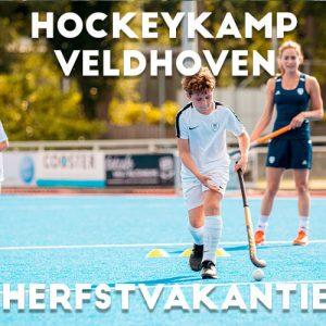 Ubuntu Hockeykamp in Veldhoven in de herfstvakantie 2021