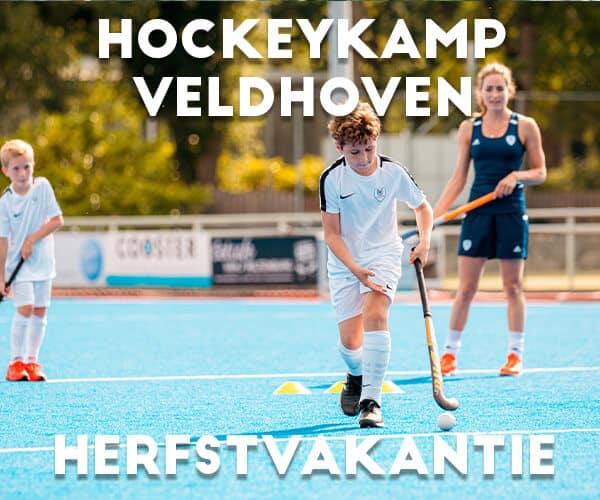 Ubuntu Hockeykamp in Veldhoven in de herfstvakantie (2 dagen)