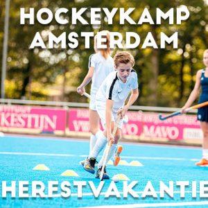 Ubuntu Hockeykamp in Amsterdam in de herfstvakantie 2021