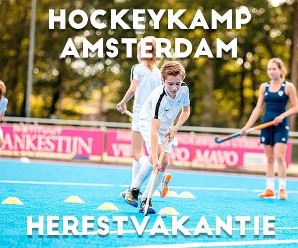 Ubuntu Hockeykamp in Amsterdam in de herfstvakantie (2 dagen)