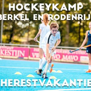 Ubuntu Hockeykamp in Berkel en Rodenrijs in de herfstvakantie 2021