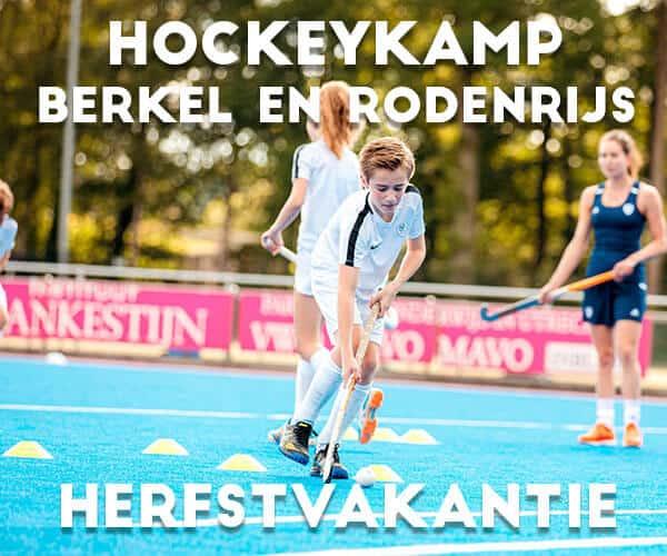 Ubuntu Hockeykamp in Berkel en Rodenrijs in de herfstvakantie (2 dagen)